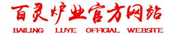 14.7Kw167电加热芯厂商,品牌,生产 (江苏,无锡,常州)