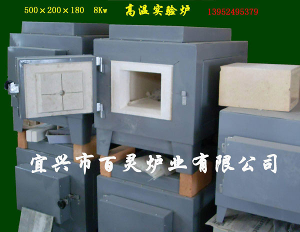 500x200x180实验炉1300℃