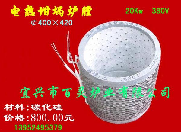 20kw¢400×420外丝碳化硅炉膛1