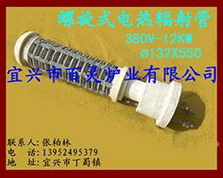380V12KW螺旋式电加热器